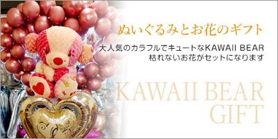 HANAYA フラワーアレンジメント HANAYA x KAWAII
