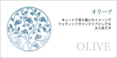 HANAYA|北九州・小倉北区霧ヶ丘・鍛冶町のお花屋さん シャンパンタワー