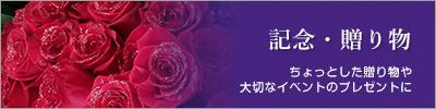 HANAYA|北九州・小倉北区霧ヶ丘・鍛冶町のお花屋さん 記念・贈り物
